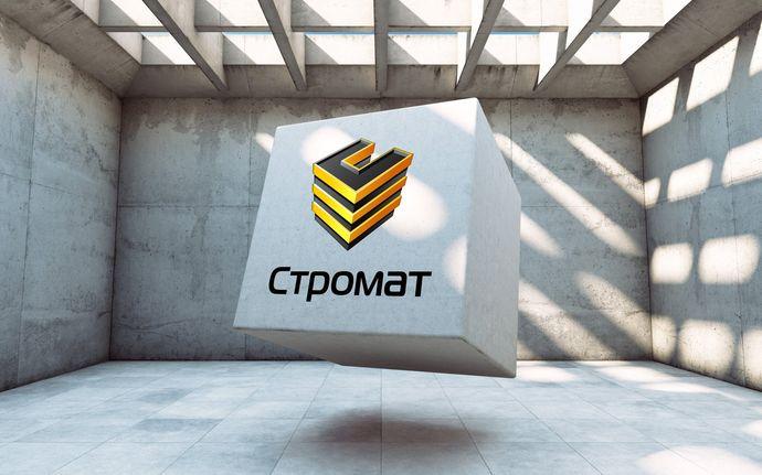 ТМ «Стромат» представляє: новий завод з виробництва бетонних сумішей в Ірпені