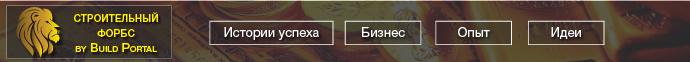 Цеппелин Украина: принципы работы отдела строительной техники