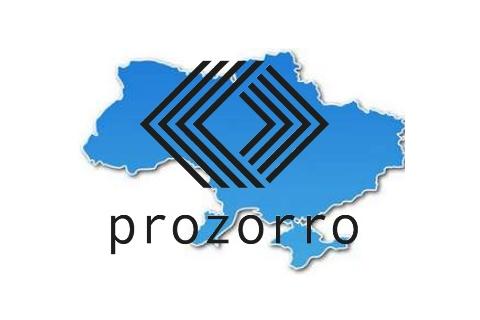 ProZorro объединяется с госреестром юридических лиц