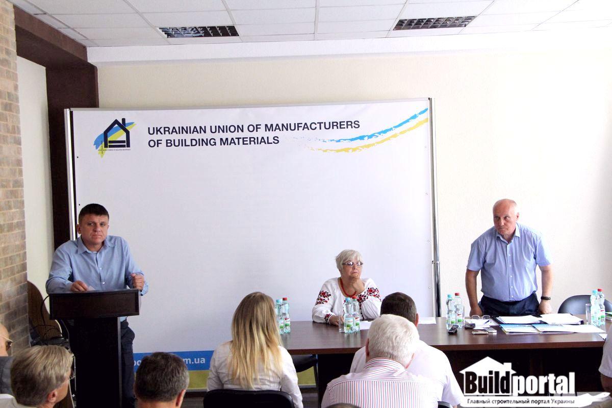 Строительные материалы в кострИжевской области заводы строительные организации росии