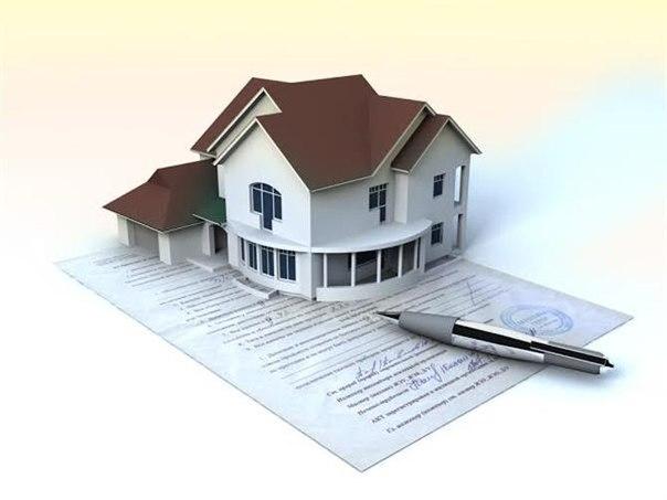 Вступил в силу новый порядок госрегистрации недвижимости