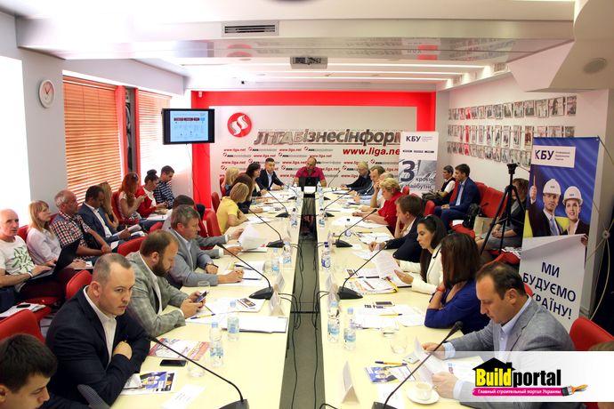 В Киеве обсудили возможные решения проблем долгостроев (Видео)