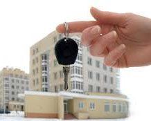 Как приобрести квартиру или дом в Черкассах недорого