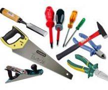 На странице нашего интернет магазина вы сможете купить инструмент по лояльной цене