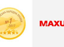 Maxus — украинский бренд с зарубежной душой