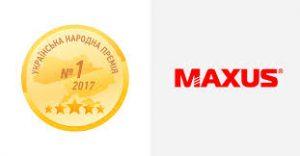 maxus-ukrainskij-brend-s-zarubezhnoj-dushoj