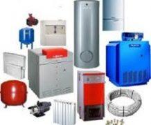 Только наш интернет магазин отопительного оборудования готов предложить вам наилучшее и самое качественное оборудование по выгодной цене