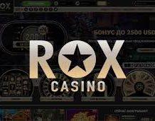 Как увеличить прибыль в онлайн-казино Рокс