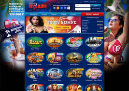 internet-kazino-russkij-vulkan