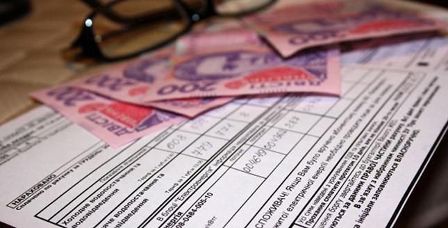 Правительство изменило порядок начисления субсидий